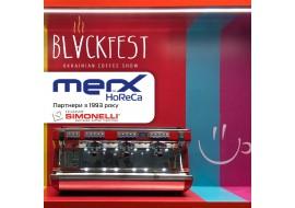 MERX Horeca на Blackfest Ukrainian Coffee Show 2019: КАВА ЯК БІЗНЕС